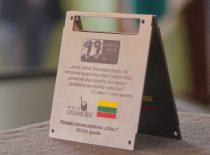 Kauno technologijos universitete sukurtas palydovas LitSat-1, 2013 m.