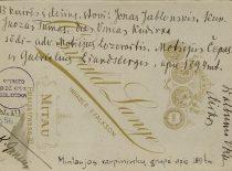 Mintaujos varpininkų grupės pavardes kitoje nuotraukos pusėje užrašė Kazys Grinius. Nuotrauka iš Vinco Kudirkos albumo. (Originalas – KTU bibliotekoje)
