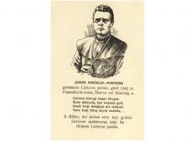 Atvirukas, skirtas poetui Jonui Mačiuliui Maironiui, XX a. 4-asis dešimtmetis (Originalas – KTU bibliotekoje)