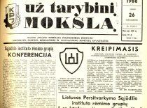 KPI laikraščio informacija apie Sąjūdžio konferenciją, 1988 m.