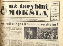 KPI laikraščio straipsnis apie konferenciją, skirtą Vytauto Didžiojo universiteto atkūrimui, 1988 m.