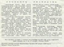 Studentų priesaika, išspausdinta KPI Sąjūdžio laikraštyje ir paskelbta 1988 m. rugsėjo 1 d.