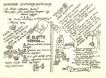 """""""Fuksų krikštynų"""" laikraštėlis, 1992 m."""
