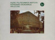KPI Inžinerinės ekonomikos fakulteto leidinys, 1990 m.