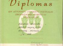 KPI 8-ojo festivalio diplomas Inžinerinės ekonomikos fakulteto merginų futbolo komandai, užėmusiai I vietą, 1971 m.