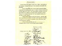 1918 m. vasario 16 d. Nepriklausomybės akto faksimilė