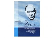 """Juozo Stražnicko knyga apie S. Kairį, išspausdinta KTU leidykloje """"Technologija"""" 1999 m."""