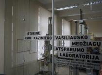 Istorinė prof. K. Vasiliausko laboratorija – KTU muziejaus padalinys, 2015 m.
