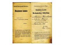 Rygos politechnikos instituto studento K. Vasiliausko studijų knygelė, 1901–1907 m.