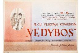 Kauno valstybinio Vytauto Didžiojo universiteto dramos būrelio pirmojo spektaklio plakatas, 1949 m. (Originalas – KTU muziejuje)