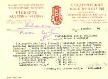 KPI Studentų kultūros klubo vedėjo prašymas prorektoriui, kad teatro dalyviams leistų anksčiau išlaikyti egzaminus,1988 m. (Originalas – Lukošiūnų archyve)