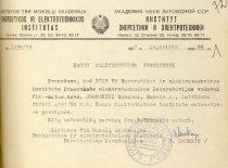 LSSR Mokslų Akademijos Energetikos ir elektrotechnikos instituto pranešimas, kad R. Chomskiui leidžiama dirbti antraeilėse pareigose KPI, 1957 m. (Originalas – KTU archyve)