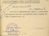 LSSR Aukštojo ir specialiojo vidurinio mokslo komiteto pirmininko V. Kuzminskio įsakymas skirti R. Chomskį Kauno politechnikos instituto prorektoriumi mokslo reikalams, 1961 m. (Originalas – KTU archyve)