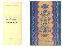 """""""Nemuno"""" koncertų programos, 1966, 1978 m."""