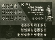 KPI Mašinų gamybos fakulteto vakarinio skyriaus 3-iosios laidos vinjetė, 1958–1964 m.