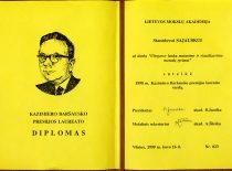 Lietuvos Mokslų akademijos Kazimiero Baršausko premijos laureato S. Sajausko diplomas, 1998 m.