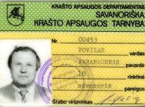 Savanoriškosios krašto apsaugos tarnybos 10 rinktinės savanorio P. Varanausko pažymėjimas, 1992 m.