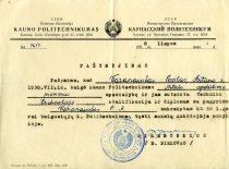 Kauno politechnikumo pažymėjimas, kad P.Varanauskui suteikta techniko technologo kvalifikacija ir diplomas su pagyrimu, 1958 m.