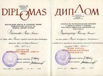 """LSSR Respublikinės premijos laureato P. Varanausko diplomas, 1974 m. Už darbų ciklą """"Precizinių magnetinės atminties įtaisų konstrukcijos, dinaminių tyrimų ir taikymų klausimai (1967–1973 m.)"""