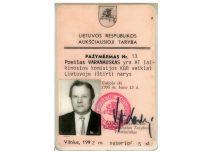 Aukščiausiosios Tarybos Laikinosios komisijos KGB veiklai Lietuvoje ištirti nario P. Varanausko pažymėjimas, 1992 m.