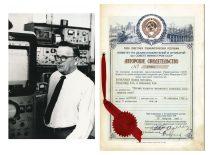 Ultragarso probleminės laboratorijos įkūrėjas akademikas prof. K. Baršauskas ir jo išradimo liudijimas, 1963 m.