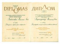 LSSR respublikinės premijos diplomas prof. K. Baršauskui, 1969 m.