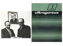 """1969 m. K. Baršauskui (po mirties), E. Jaroniui ir V. Ilgūnui buvo skirta LSSR respublikinė premija. 1969 m. pradėtas leisti mokslo žurnalas """"Ultragarsas""""."""