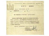 KPI Sąjūdžio korodinacinės tarybos raštas Sąjūdžio steigiamojo suvažiavimo spaudos centrui, 1988 m.