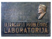 1965 m., praėjus metams po prof. K. Baršausko mirties, probleminei ultargarso laboratorijai suteiktas prof. K. Baršausko vardas.