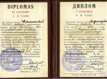 P. Varanausko KPI baigimo diplomas su pagyrimu, 1964 m.