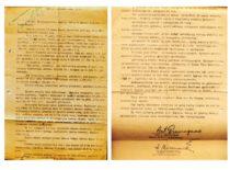 Kauno burmistro A. Gravrogko raštas apie nuveiktus darbus, 1933 m. (Originalas – KTU archyve)