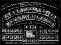 Paskutiniosios KVVDU ir pirmosios Kauno politechnikos instituto Mechanikos fakulteto laidos vinjetė, 1951 m. (Originalas – KTU muziejuje)