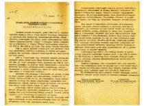 Doc. A. Gravrogko pedagoginės veiklos charakteristika, 1954 m. (Originalas – KTU archyve)