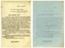 KVVDU dokumentai, kuriuose rašoma, kad doc. A. Gravrogkas buvo atleistas iš universiteto dėl sūnaus suėmimo, tačiau kaltinimams nepasitvirtinus, buvo priimtas į ankstesnes pareigas, 1948 m. (Originalas – KTU archyve)