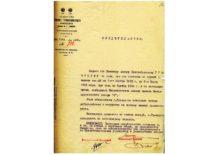 Jekaterinoslavo metalurgijos fabriko liudijimas, kad inžinierius A. Gravrogkas 1912–1914 m. vadovavo šio fabriko Mechanikos cechui, 1916 m. (Originalas – KTU archyve)