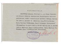 Kauno valstybinio Vytauto Didžiojo universiteto (toliau – KVVDU) pažymėjimas, kad A. Gravrogkas yra universiteto profesorius, 1946 m. (Originalas – KTU archyve)
