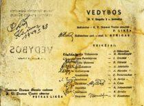 """Pirmojo spektaklio N. Gogolio """"Vedybos""""programėlė su režisieriaus ir artistų autografais, 1949 m. (Originalas – KTU muziejuje"""