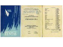 """Spektaklio """"Žentas"""" programėlė, 1958 m. (Originalas – J. Vengraičio archyve)"""