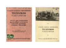 Technikos fakulteto leidiniai 1932–1933 m.