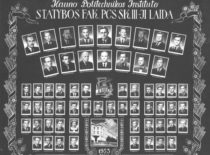 KPI Statybos fakulteto III laidos vinjetė, 1953 m. (Iš B. Januševičiaus asmeninio archyvo)