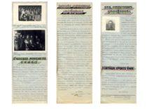 """Statybos fakulteto sienlaikraščio """"Menas ir sportas"""" puslapiai, 1950 m. (Originalas – KTU muziejuje)"""