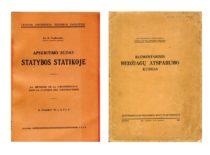 Prof. Kazimiero Vasiliausko knygos 1929–1935 m.