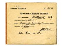 Egzamino lapelio šaknelė su J. Vėbros parašu, 1942 m.