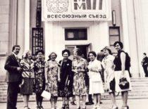 V. Ragulskienė (3 iš kairės) konferencijojlma Alma-Atoje (Kazachijos SSR), 1977 m.
