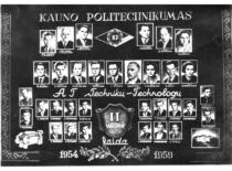 Kauno politechnikumo II vakarinės technikų technologų laidos vinjetė, 1959 m.